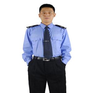 Đồng phục an ninh TT004